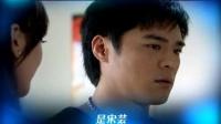 《爱情有点蓝》宣传片5