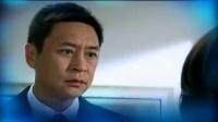 《爱情有点蓝》宣传片3