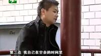 钱塘老娘舅 20110113