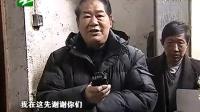 钱塘老娘舅 20110115