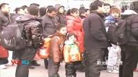 [拍客]记录2011春运流泪瞬间!民工背着患病同乡回家过年!千里迢迢......