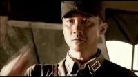 《中国远征军》预告片