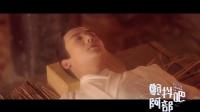 《颤抖吧阿部》 23 【郑业成CUT】:唐青风思念成疾 梦中现阿部与自己互表约定