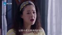 """沈磊事业失意 """"欣毅""""CP吃饭都蘸醋"""
