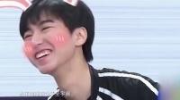 """王俊凯过生粉丝""""摘""""18颗星星 170911"""