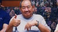 表演艺术家林连昆去世享年78岁