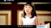 非常音乐:杨沛宜最新单曲《歌唱祖国》