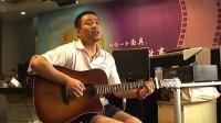 [牛人]Singer songwriter