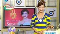 首尔电视节众星璀璨金贤重文根英双双获大奖
