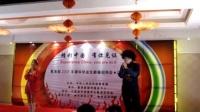 教育部留华毕业生2009年新春招待会文艺晚会