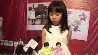 童星杨沛宜梦想做教师