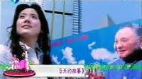非常音乐:喜迎新中国60华诞特别节目哈辉《唱起春天的故事》