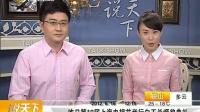 昨日第18届上海电视节举行白玉兰颁奖典礼 120616 说天下