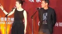 上海电影节亚洲新人奖揭晓 新裤子乐队主唱获最高荣誉