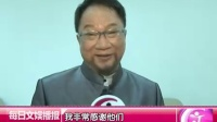 亚视55周年台庆 主打怀旧风