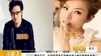 第十二届华语音乐大奖揭晓 汪峰黄贯中成大赢家