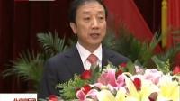 中国国民党革命委员会第十二次代表大会开幕