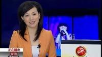 南通电视台:优酷牛人盛典在京举行