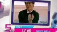 本周华语音乐排行榜TOP20(二)