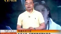 华语大片十年:东来之风 日韩明星组团忙淘金