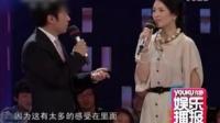 传章子怡怀孕撒贝宁求婚成功 两人同游甜蜜喂食
