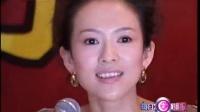 """章子怡又被""""黑""""了?[每日文娱播报]"""