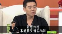 马苏 林继东(上)
