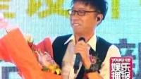 庞龙触电荧屏展示武术 刘锡明签约新东家大展宏图 120513