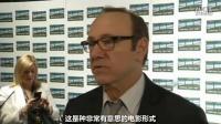 奥斯卡影帝凯文-史派西宣传短片 谈与吴彦祖共同出演《形影不离》120517