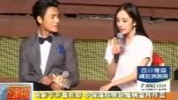 电影节开幕在即 中国演员奔赴戛纳宣传作品