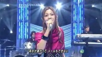 Love,Day After Tomorrow Music Station现场版