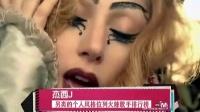 全球美女歌手 火辣指数大排名 另类走出一条康庄大道
