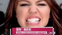 全球美女歌手 火辣指数大排名 90后萝莉火辣小野猫
