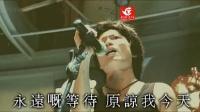 """2011家驹六月天纪念BEYOND音乐会武汉站 """"故事""""首发"""