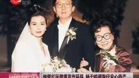 钟楚红玩微博宣传环保 杨千嬅避狗仔安心待产