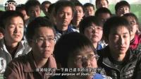 [0607]高考:中国门 第一集:状元县万人操场疯狂背书