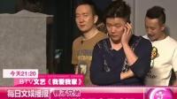 筷子兄弟对于成名很意外