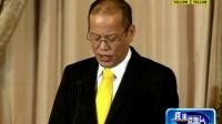 菲军方改变强硬立场 称黄岩岛事件外交解决