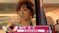 2012音乐录像带电影大奖
