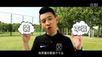 《大话世界杯》宣传片(装腔篇)