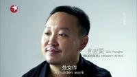 上海国际电影节闭幕式全程回顾