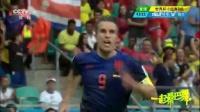 巴西世界杯十佳球 格策凌空绝杀PK范佩西大鹏展翅