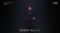 ヨイトマケの唄 现场版