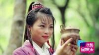 """""""建宁公主""""张卫健20年后再相聚 激动落泪 150904"""