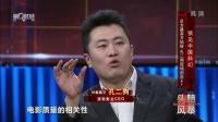 预见中国科幻 150905
