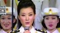 文工团教师节慰问军校 宋祖英带队演出 150912