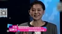 八卦:揭秘倪萍昔日与小品演员郭达隐秘恋情及分手内幕