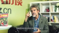 亚马逊名人访谈:托马斯·布热齐纳《小虎神探队》
