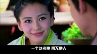 广式妹纸224期《云歌寻爱记》第一集 深入分析剧中男主