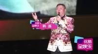 第24届金鸡百花低调开幕 韩磊黄绮珊登台献唱 150917